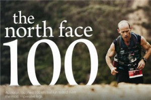 Pushing Your Personal Boundaries! 2010 Singapore North Face 100!